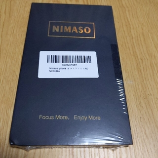 NINASO  ガラスフィルム