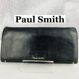 ポールスミス(Paul Smith)のポールスミス 長財布 レザー ブラック 山羊革 ステッチ バイカラー(長財布)