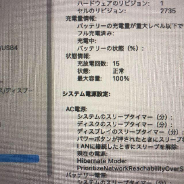 ほぼ新品☆ MacBook Air 2020 ゴールド USBドッグ付き!! スマホ/家電/カメラのPC/タブレット(ノートPC)の商品写真
