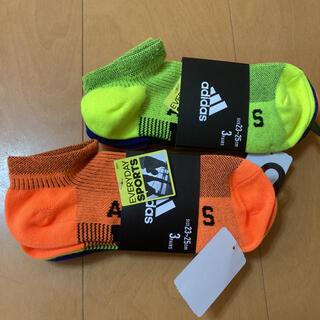 adidas - ④男の子 アディダス 靴下 23〜25cm 新品未使用品 タグ付き