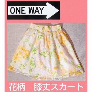 ワンウェイ(one*way)のミニスカート★膝丈スカート★ONE way★花柄★イエロー★かわいい★フレア(ひざ丈スカート)