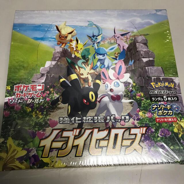 イーブイヒーローズ1BOX エンタメ/ホビーのトレーディングカード(Box/デッキ/パック)の商品写真