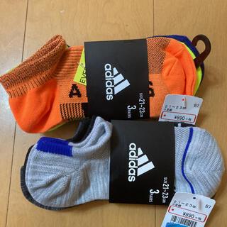 adidas - ⑤男の子 adidas 靴下 21〜23cm 6足 新品未使用品 タグ付き