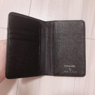 コルトガバメント様 パスポートケース通帳ケース