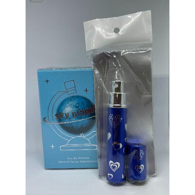 ERAD FRANCE(エラドフランス)の値下げしました! 未開封!スカイプラネット50ミリ レア物 携帯アトマイザー付き コスメ/美容の香水(ユニセックス)の商品写真