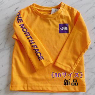 ザノースフェイス(THE NORTH FACE)の★ノースフェイスベビー スモールスクエアロゴTシャツ 80サイズ イエロー★新品(Tシャツ)
