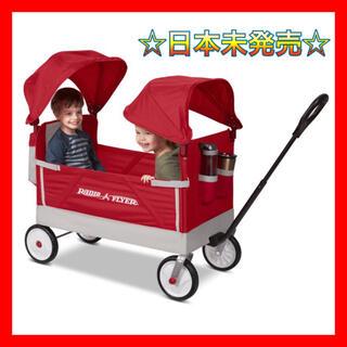 コストコ(コストコ)の☆日本未発売☆ Radio flyer dual canopy wagon(手押し車/カタカタ)