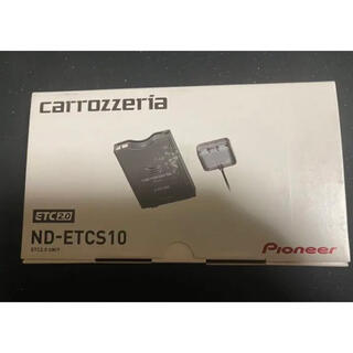 パイオニア(Pioneer)のパイオニア カロッツェリア ETC2.0 ND-ETCS10 新品未使用(ETC)