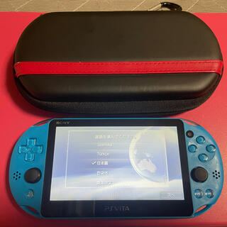 PlayStation Vita - vita アクアブルー 5