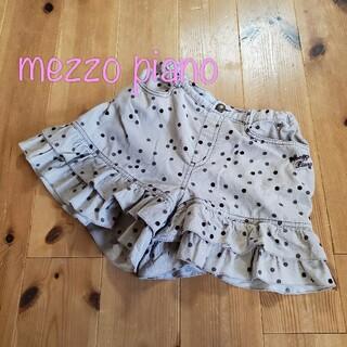 mezzo piano - 【140】メゾピアノ ショートパンツ キュロット