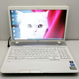 エヌイーシー(NEC)のNEC ノートパソコン LaVie ホワイト キレイ windows10 i5(ノートPC)