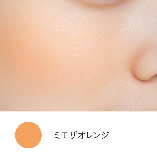 ETVOS(エトヴォス)の【新品・未使用】ETVOSミネラルマルチパウダー ミモザオレンジ コスメ/美容のベースメイク/化粧品(チーク)の商品写真