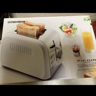 ドウシシャ(ドウシシャ)の新品・未開封 ドウシシャ ピエリア ポップアップトースター 送料無料(調理機器)