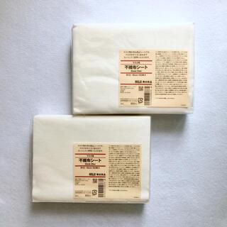 ムジルシリョウヒン(MUJI (無印良品))の【新品未使用】無印良品 MUJI マスク用不織布シート 100枚入2個セット(日用品/生活雑貨)