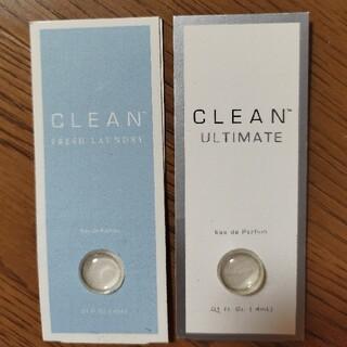 クリーン(CLEAN)のクリーン オードパルファム フレッシュランドリー アルティメイト 香水 サンプル(ユニセックス)