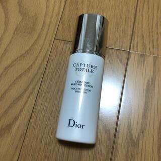 ディオール(Dior)のカプュール トータル ミルク(乳液/ミルク)