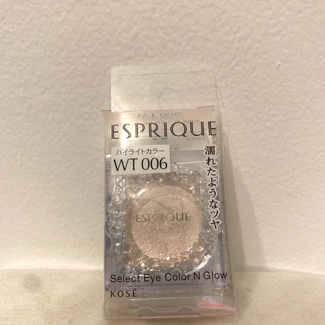 ESPRIQUE(エスプリーク)のエスプリーク セレクトアイカラー Nグロウ コスメ/美容のベースメイク/化粧品(アイシャドウ)の商品写真