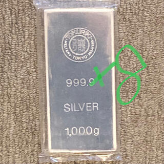 銀インゴット 8キロ(金属工芸)