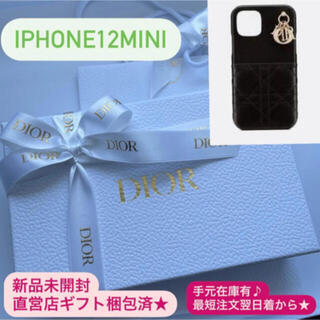 Christian Dior - ディオール iPhone12 mini ブラック dior ギフト梱包