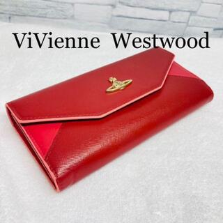Vivienne Westwood - ❤️Vivienne Westwood 長財布 ヴィヴィアンウエストウッド 財布