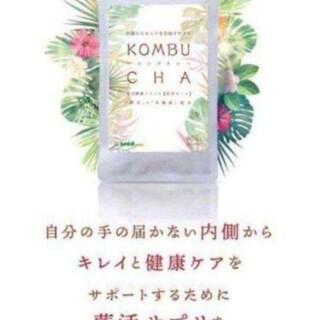 内側からキレイを目指すサプリ KOMBUCHA 美容ダイエット 3ヶ月分(その他)