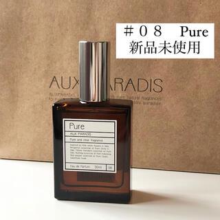 オゥパラディ(AUX PARADIS)のAUX PARADIS  Pure ピュア 30ml  新品未開封(香水(女性用))