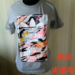 adidas - Tシャツ グレー アディダスオリジナルス