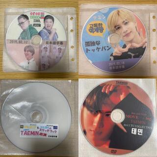 シャイニー(SHINee)のSHINee DVD ⑧セット(アイドル)