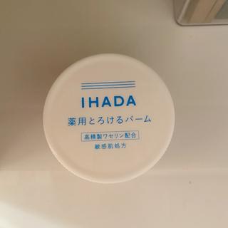SHISEIDO (資生堂) - イハダ薬用バーム