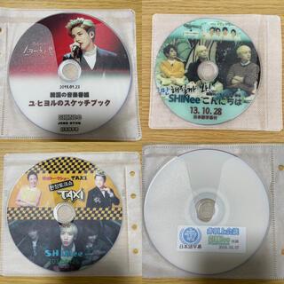 シャイニー(SHINee)のSHINee DVD ⑨セット(アイドル)