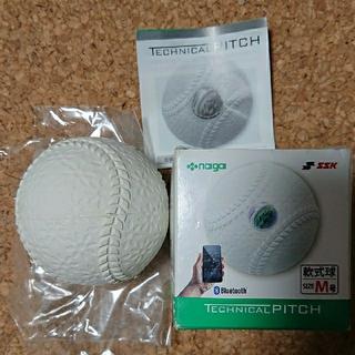 SSK - SSK(エスエスケイ) テクニカルピッチ 軟式 M号球 TP002M 投球測定