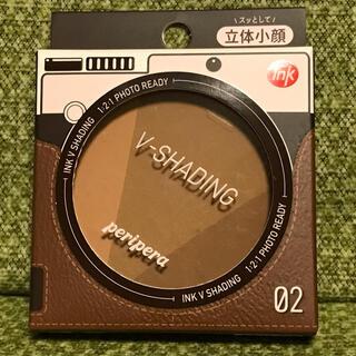 ペリペラ Ink V-SHADING 02 カカオブラウン