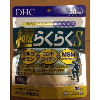 DHC - DHC 極らくらくS らくらく ディーエイチシー 健康用品