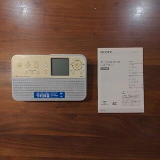 SONY - SONY ポータブルラジオレコーダー ICR-R50