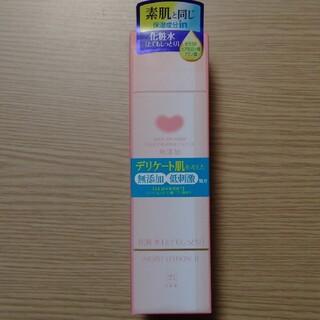 カウブランド(COW)のカウブランド 無添加保湿化粧水 とてもしっとり(化粧水/ローション)