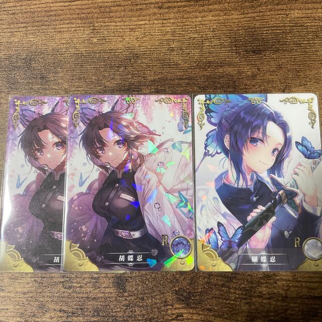 鬼滅の刃 胡蝶しのぶ サンクリtcg 美少女カード エンタメ/ホビーのアニメグッズ(カード)の商品写真