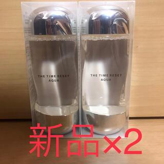 IPSA - 新品 2つセット イプサ ザ・タイムR アクア 200ml 化粧水