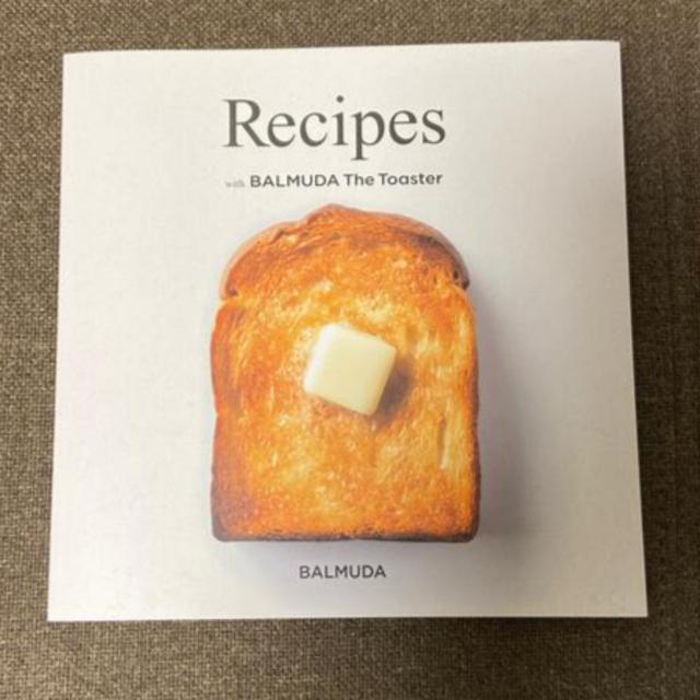BALMUDA(バルミューダ)のバルミューダ Recipes with BALMUDA the Toaster インテリア/住まい/日用品のキッチン/食器(調理道具/製菓道具)の商品写真