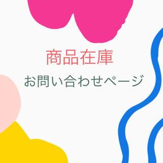 韓国ドラマ[専用出品用]Blu-ray Part2