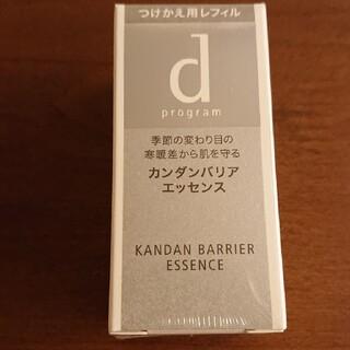 d program - カンダンバリア エッセンス レフィル