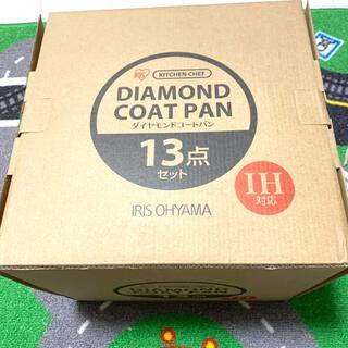 アイリスオーヤマ(アイリスオーヤマ)のアイリスオーヤマフライパン13点セット ガス火 IH お祝い 奥様にプレゼント(鍋/フライパン)