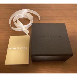 Michael Kors - マイケルコース 箱 リボン 内袋