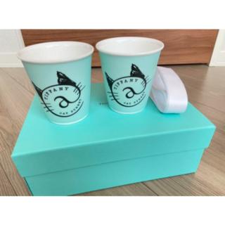 Tiffany & Co. - ティファニー キャットストリート ペアカップ レア 2019 引き出物