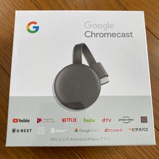グーグル(Google)のGoogle Chromecast(PC周辺機器)