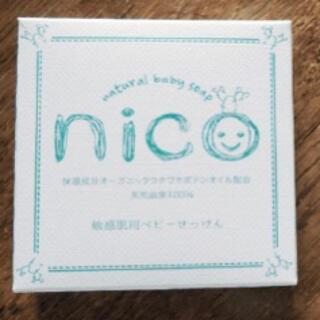 nico石鹸 箱なし(ボディソープ/石鹸)