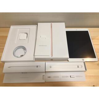Apple - iPad 第7世代 Wi-Fi、Apple pencil、キーボードのフルセット