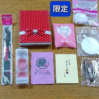 ナリス化粧品 - ミラー、爪ヤスリ、あぶらとり紙、クリアケース、日焼け止め美容液