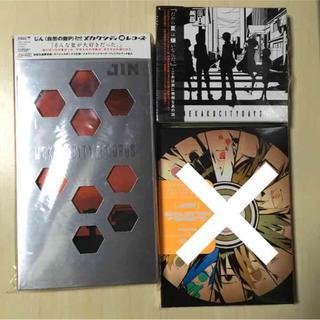 カゲロウプロジェクトCD(dvd)セット(バラ可)(ボーカロイド)