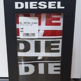 DIESEL - 【新品未使用】ディーゼル/DIESELの3枚組ボクサーパンツMサイズ5444