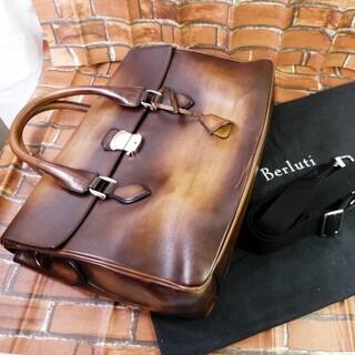 ベルルッティ(Berluti)の本物 エミーオ ベルルッティ ブリーフケース クラシックレザー(ビジネスバッグ)